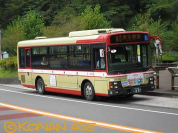 Keio100bus_002_1
