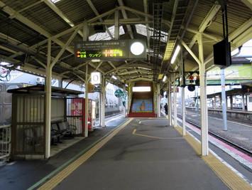 Platform_0_001_1