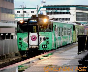 Platform_0_002_1