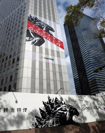 Godzilla_75_1