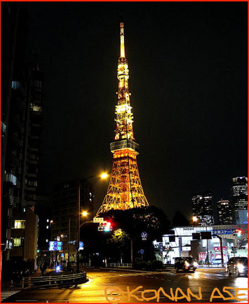 Akabanebashi_74_1_1