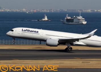A350hnd5_201_1