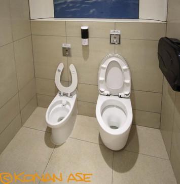 Family_toilet_70_1_1