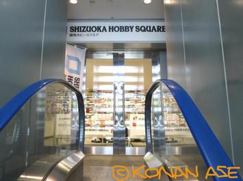 Hobby_sq_95_1