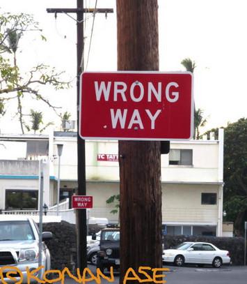 Wrongway_064_1_1