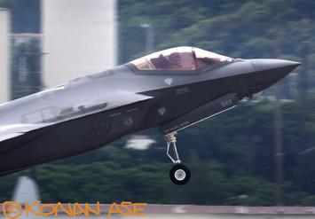 F35strake_000_1