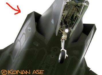 F35strake_003_1