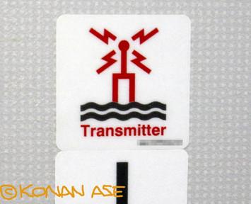 Transmitter_052_1_1