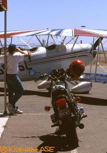 Aerodrome_56_1