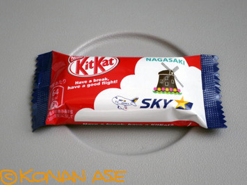 Sky_kitkat_002