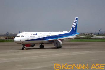A321pw_001_1_1