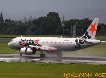 Wet_landing_62_1