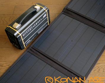 Battery_119_1