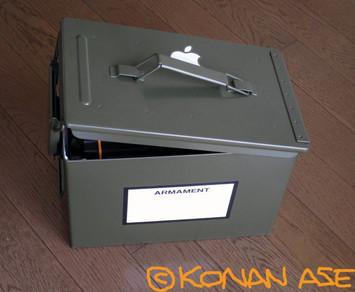 Battery_120_1