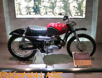 Kawasaki_601_1