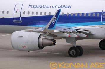 A321ceo_84_1