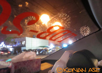 Firework_86_1_1