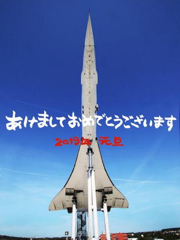 Concorde50th_005_1