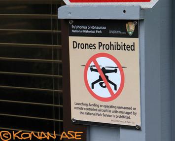 No_drones_089_1_1