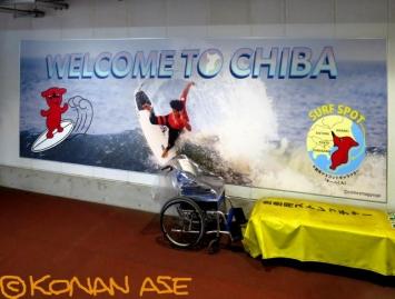 Chiba-surf_088_1