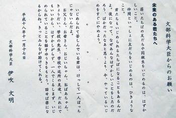 Daijin01_2_1