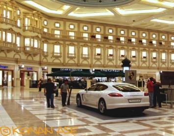 Doha_023_1