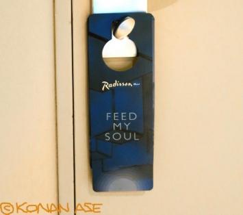 Feed-my-soul_38_1