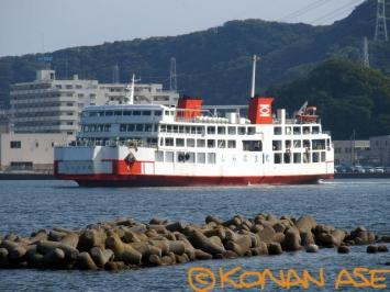 Ferryboat_001_1