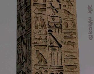 hieroglyph01