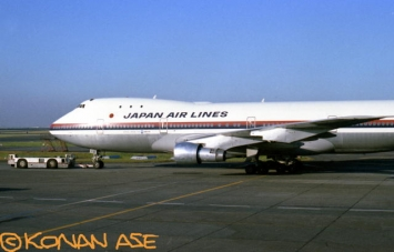 Ja8114_3engines_1