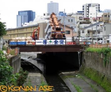 Kandagawa_761_1_1