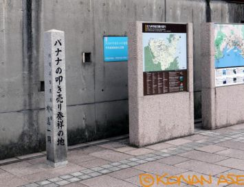 Mojiko_003_1