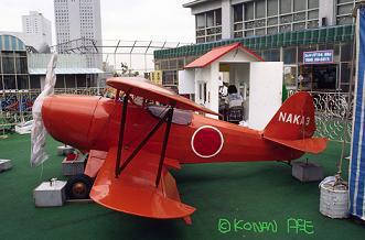 naka301