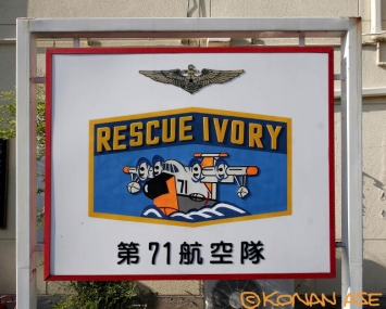 Rescue_ivory_06_1