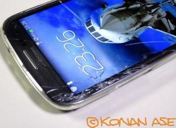 Smartphone_733_1