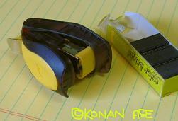stapler01