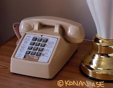 telephone01