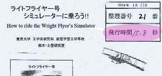 wright01.jpg