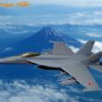 F/A-18EJ SUPER HORNET