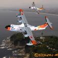 江ノ島上空を飛ぶUS-1A
