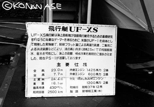 Ufxs_19