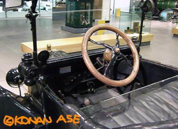 Fordmodelt01