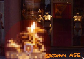 Showwindow07