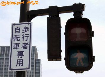 Signal007_1