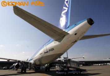 A321ana