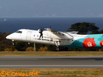 Dhc8anet_1