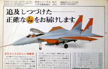 F15proto_1