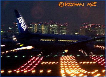 Logolight_1