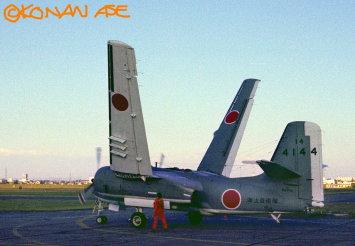 S2f_wing