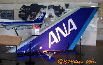 747_400winglet